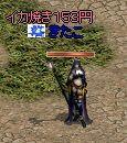 LinC0503