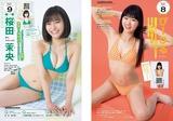 missmagazine2019_4