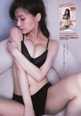 nitori_ex03