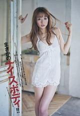 okadasayaka_ex04