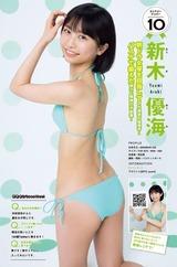 missmagazine2019_ex03