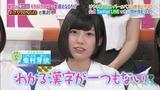 higashimura1_2