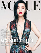 Fan-Bingbing-Vogue-Taiwan