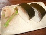 福三 鯖寿司