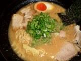 fuuka_kusatsu1