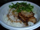 寶海 焼豚丼