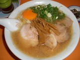 ichibanboshi1