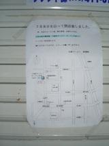 shinsengumi2.jpg