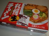 札幌生ラーメン パッケージ