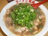 萬福 中華そば(醤油)