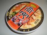takayasu-cup1