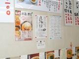 タンポポ 味噌壁紙