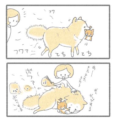 竹とんぼ1
