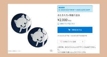 えかきの文化祭7