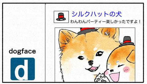 スクリーンショット 2019-05-05 19.01.49