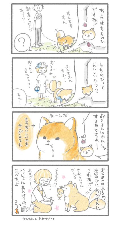 ちちのひダンス1
