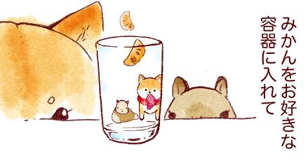 牛乳寒天7