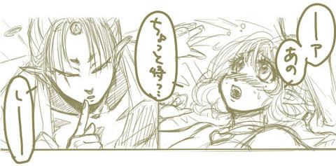 onimaki_誘惑します