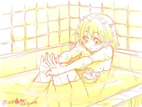 maki_お風呂ぽちゃぽちゃ