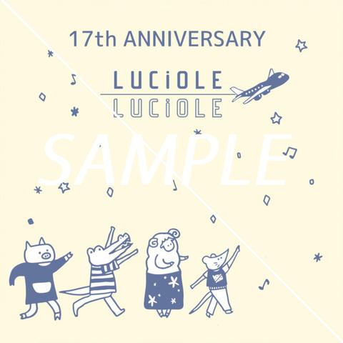 【お知らせ】蛍池ルシオーレのエコバックをイラストを描きました!