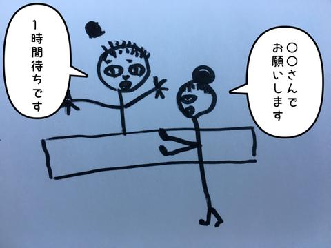 IMG_1514