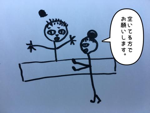 IMG_1515
