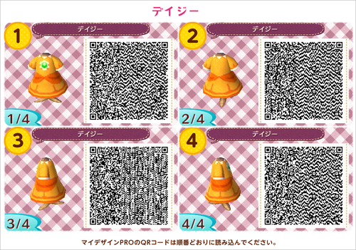 Post QR Patterns/Designs here! - Page 2 Acnl Qr Codes Happy Home Designer Html on