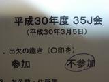 dd7a2111.jpg