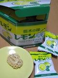 お盆休み2010(レモン牛乳:焼菓子[クランチチョコ])