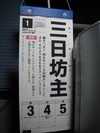 カレンダー2011(四字熟語)