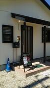 サンドブラスト「備品」A看板(制作)屋外設置
