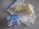 チロルチョコ(淡塩バニラ)
