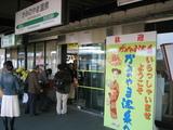 かみのやま温泉駅-1