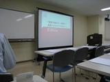 セミナー(静岡)2010.09.17