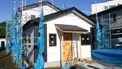 工事進捗(20140526)工房整体玄関
