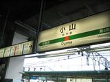 152_5214.JPG-oyama.st1
