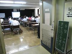 HPセミナー(鈴木大吉)