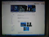 ホームページ(B-log形式070921)