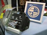 産業交流展2009(2日目-02)