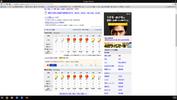 天気予報(20141218)