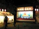 二の酉(2011.11.14)大鳥神社4