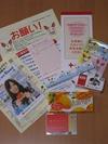 献血(2011.03.25)