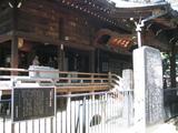 155_5542.JPG-kishimojin02