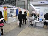 産業交流展2008(機械・金属ブース)