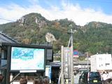 山寺(全景)