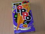 TOPPO(ハロウィン)パッケージ