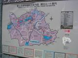 富士五湖[総合案内]