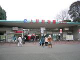 上野動物園(正門)