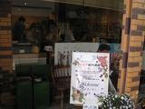 押し花アート展(案内)