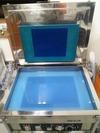 サンドブラスト素材「ビトロガラス白」マスク洗い前